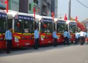 Lộ trình xe bus tuyến 61 Vân Hà - Mê Linh
