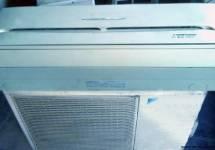 Máy lạnh nội địa Daikin tiết kiệm điện, bảo vệ sức khỏe gia đình bạn