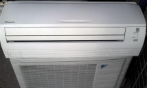 May-lanh-noi-dia-Daikin-1HP