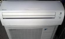Máy lạnh nội địa Daikin 1HP