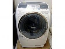 Máy giặt nội địa  Hitachi BD-V1