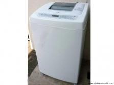 Máy giặt nội địa Toshiba TW-70DE 7kg