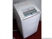 Máy giặt nội địa Hitachi BW-D8FV 8KG