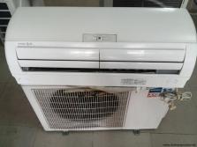 Máy lạnh nội địa Mitsubushi MSZ-HXV259-W