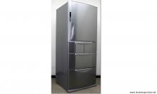 Tủ Lạnh Nội Địa Sanyo SR-S44J