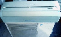 May-Lanh-Noi-Dia-Daikin-AN-22ADS-1HP
