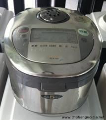 Noi-com-dien-cao-tan-Toshiba-RCK-10Y-10L