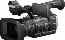 Dòng máy quay phim sony chuyên nghiệp