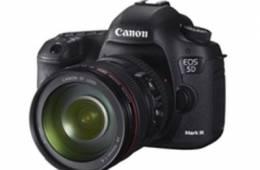 Máy ảnh Canon chuyên nghiệp chính hãng Hà Nội