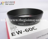 Hoot for canon EW-60c