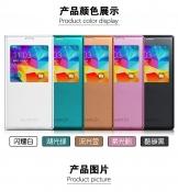 Bao da Galaxy S5 S-View Cover chống thấm nước