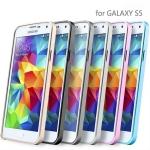 Viền nhôm Galaxy S5 nút gài
