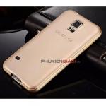 Ốp lưng Galaxy S5 giả nhôm khối thế hệ mới