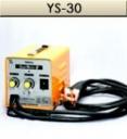 May-han-rut-ton-yashima-YS-30