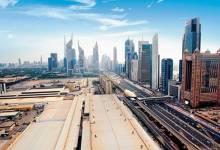 Các thành phố lớn trên thế giới ngày ấy - bây giờ