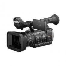 Sony HXR-NX3 NTSC - Chính hãng