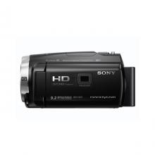 Sony HDR-PJ675 - Chính hãng