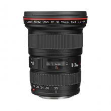 Canon EF 16-35mm F2.8L II USM - Mới 100%