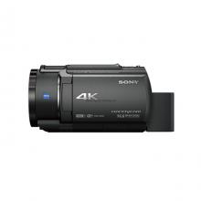 Sony FDR-AX40 - Chính hãng