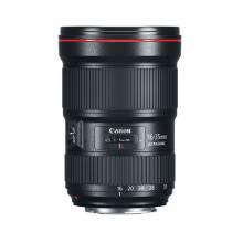 Canon EF 16-35mm F2.8L III USM - Chính hãng