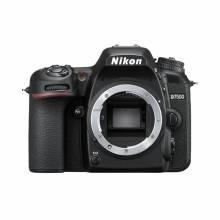 Nikon D7500 Body - Chính hãng