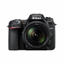 Nikon D7500 Kit 18-140mm - Chính hãng