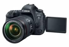 Đập hộp Canon 6D Mark II