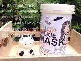Ủ Trắng Toàn Thân Gluta Mikie Mask (Thái Lan)