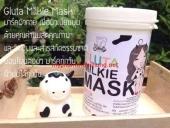 U-Trang-Toan-Than-Gluta-Mikie-Mask-Thai-Lan