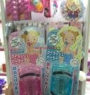 Dụng Cụ Bấm Mi (Kai Beauty Care Nhật Bản)
