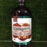 Nước uống trắng da Neocell Collagen C