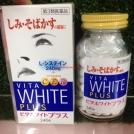 Viên uống trắng da-trị nám Vita White Plus CEB2