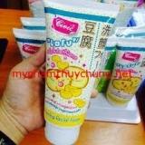 Sữa Rữa Mặt WHITENING FACIAL FOAM TOFU GLUTATHIONE TOFU (Thái Lan)