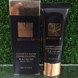 Missha Signature Complexion Coordinating BB Cream SPF43/PA