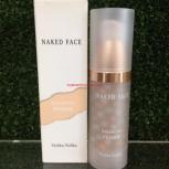 Kem lót Naked Face Balancing Primer