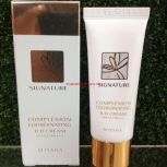 Missha Signature Complexion Coordinating BB Cream (White)