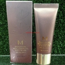 Missha M Signature Real Complete BB Cream