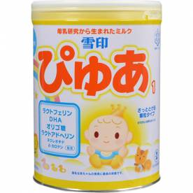 Sữa Snowbaby số 0 (820g) nội địa Nhật Bản