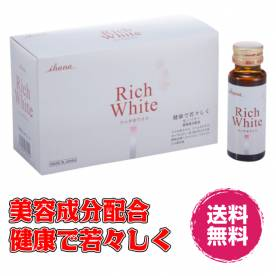 Nước uống trắng da Rich White ihana Japan