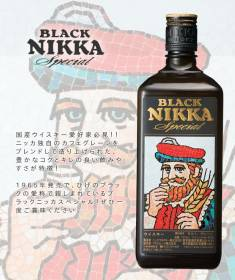 Rượu Black Nikka 720ml (nikka whisky)