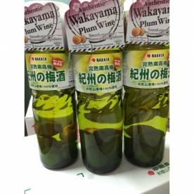 Rượu mơ cao cấp Nakata 720ml