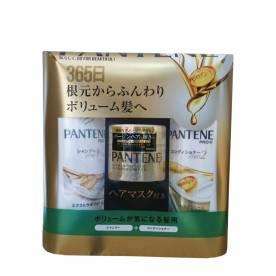 Dầu gội Pantene Japan sét 3 (chống dụng tóc)