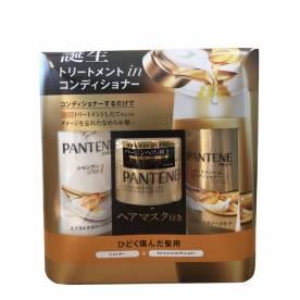 Dầu gội Pantene Japan sét 3 (dưỡng tóc)
