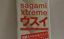Bao cao su Sagami Nhật Bản, giá bán, tính năng (P2)