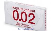 Bao cao su Nhật Bản Sagami Original 0.02 , hộp 2c