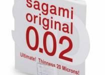 Giá bán lẻ bao cao su Sagami chính hãng là bao nhiêu?