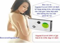 Video giới thiệu Bao cao su siêu mỏng Sagami Exceed 2000