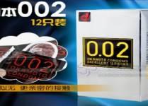 Chiêm ngưỡng 10 loại bao cao su siêu mỏng của Nhật tốt nhất