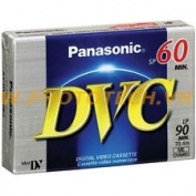 BANG-DV-PANASONIC