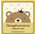 GONGZHUMAMA